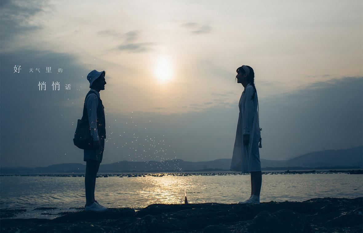 Đến cuối cùng chỉ cần gặp đúng người thì mọi sự chờ đợi của bạn đều xứng đáng (Love Radio)