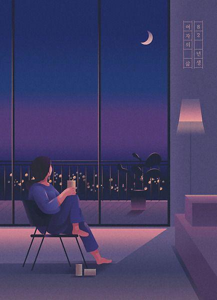 Tuổi trẻ và hoang hoải cô đơn