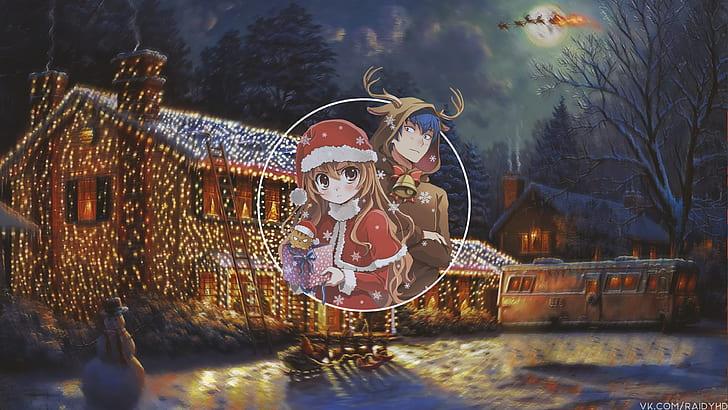 Mùa giáng sinh năm ấy