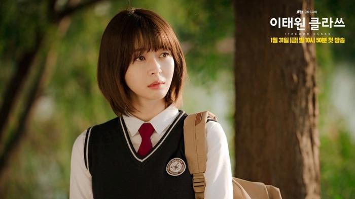 oh-soo-ah-thoi-nien-thieu-trong-itaewon-class
