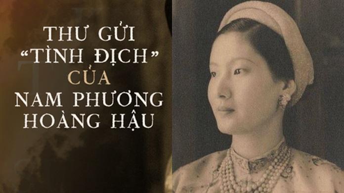 Lá thư Nam Phương Hoàng hậu gửi tình địch chỉ vỏn vẹn 66 chữ nhưng khiến 'người thứ ba' phải nhớ suốt đời
