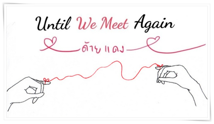 Sợi chỉ đỏ - Until We Meet Again
